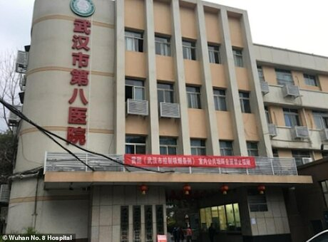 Tình hình dịch Covid-19 ở Vũ Hán: Giám đốc bệnh viện đang nguy kịch - Ảnh 2