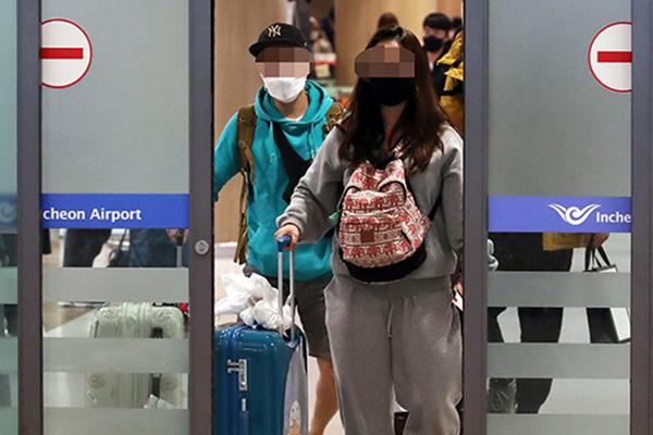 94 nước áp đặt hạn chế nhập cảnh với người Hàn Quốc - Ảnh 1