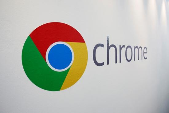 Tin tức công nghệ mới nóng nhất hôm nay 13/4: Thủ thuật 'tăng tốc' khi trình duyệt Chrome trên máy tính chạy chậm - Ảnh 1