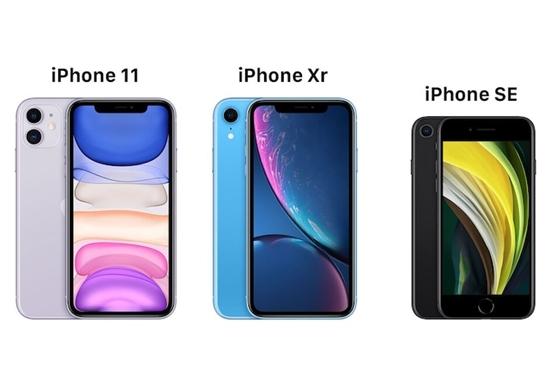 Tin tức công nghệ mới nóng nhất hôm nay 16/4: So sánh ba chiếc iPhone giá tốt nhất của Apple hiện tại - Ảnh 1
