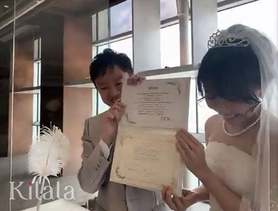 Những đám cưới online đặc biệt giữa đại dịch Covid-19 - Ảnh 8