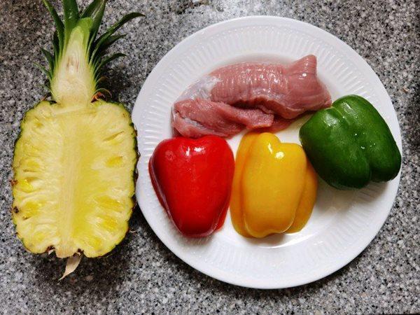Hô 'biến' thịt lợn thành món ăn cực phẩm tốn cơm mà không cần kho hay rang - Ảnh 1