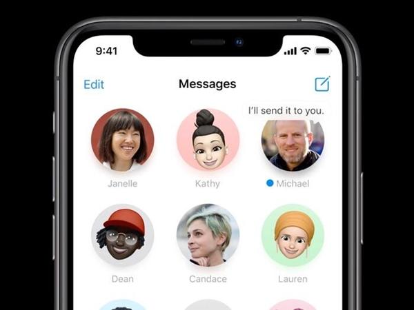 Tin tức công nghệ mới nóng nhất hôm nay 28/6: Mẹo chia sẻ nhanh mật khẩu Wi-Fi cho bạn bè trên iPhone - Ảnh 5