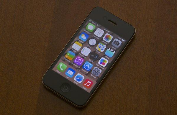 Tin tức công nghệ mới nóng nhất hôm nay 9/6: Chiếc iPhone đẹp nhất tròn 10 tuổi - Ảnh 3