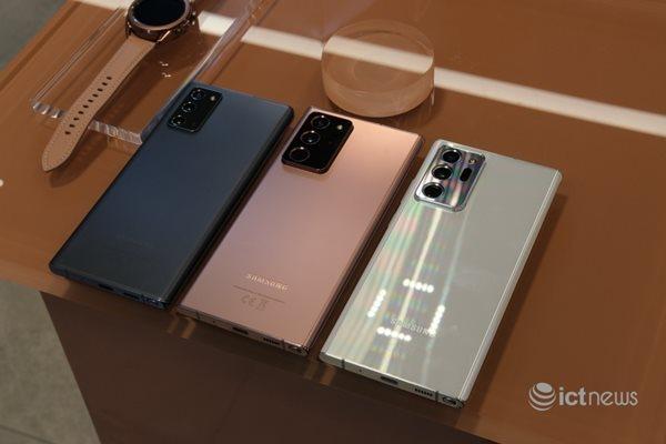 Tin tức công nghệ mới nóng nhất hôm nay 10/8: Vì sao giá bán Samsung Galaxy Note20 có sự chênh lệch? - Ảnh 1