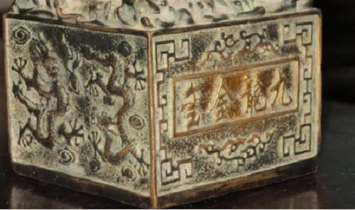 Vật thể lạ nghi ấn tín cổ được bàn giao cho Bảo tàng Nghệ An - Ảnh 3