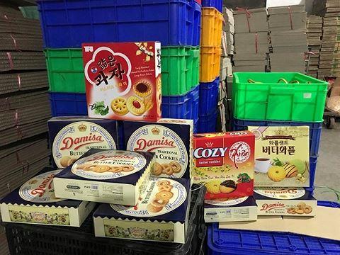 Hà Nội: Phát hiện hàng ngàn sản phẩm bánh kẹo nhái nhãn hiệu nổi tiếng - Ảnh 1