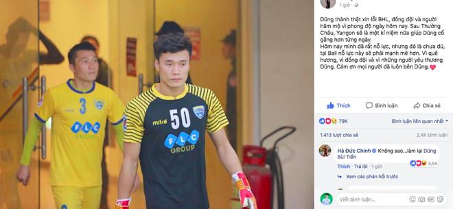 Tiến Dũng xin lỗi vì phong độ không tốt trong trận thua của Thanh Hóa tại AFC Cup 2018 - Ảnh 1