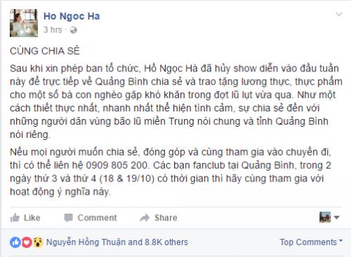 Hà Hồ, Phan Anh kêu gọi ủng hộ miền Trung: Lòng tốt loại bỏ sự ồn ào - Ảnh 2