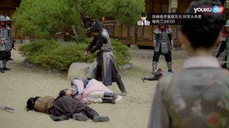 Người tình ánh trăng tập 16: Lee Jun Ki tự tay giết em trai, chia tay IU - Ảnh 4