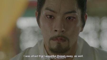 Người tình ánh trăng tập 17: Vừa đăng cơ, Lee Jun Ki đã bị ép cưới em gái - Ảnh 4