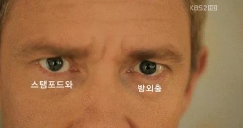 """""""Huyền thoại biển xanh"""" bị chỉ trích vì copy ý tưởng từ """"Sherlock""""? - Ảnh 6"""