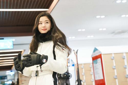 """Tiết lộ thu nhập đáng kinh ngạc của """"tiên cá"""" Jun Ji Hyun trong năm 2016 - Ảnh 1"""