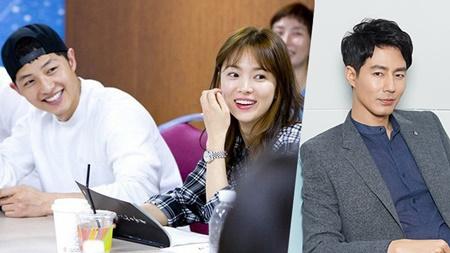 Hé lộ thiệp cưới của cặp đôi quyền lực Song Joong Ki - Song Hye Kyo - Ảnh 3