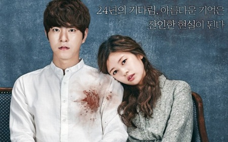 Điểm danh những bộ phim kinh dị xứ Hàn đáng xem mùa Halloween - Ảnh 12