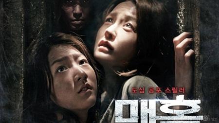Điểm danh những bộ phim kinh dị xứ Hàn đáng xem mùa Halloween - Ảnh 3