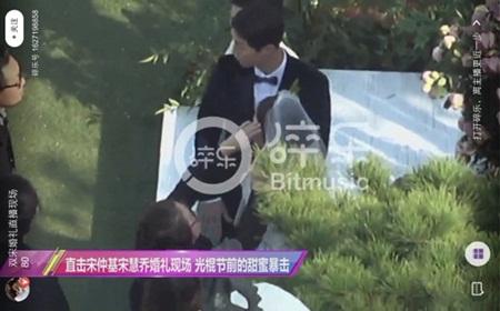 """Đám cưới Song Hye Kyo - Song Joong Ki: Cô dâu chú rể ngọt ngào """"khóa môi"""" - Ảnh 15"""