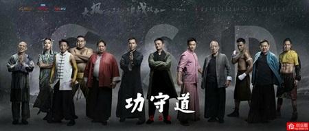 Tình bạn của Jack Ma với Lý Liên Kiệt và bộ phim không cần doanh thu - Ảnh 3
