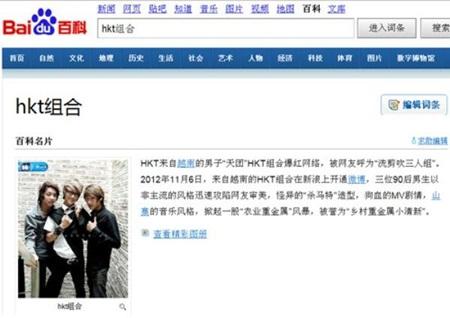 Nhóm HKT đã nổi tiếng ở nước ngoài như thế nào? - Ảnh 5