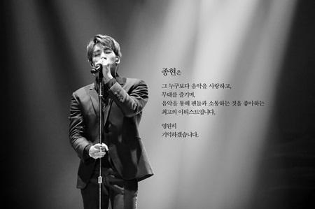 Fan có cơ hội nói lời từ biệt cuối cùng với Jonghyun (SHINee) - Ảnh 2