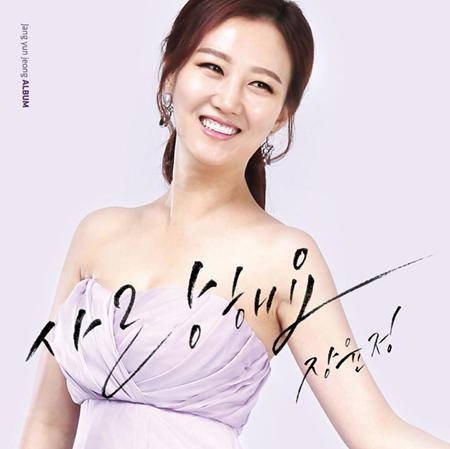 Top 10 nghệ sĩ được yêu mến nhất xứ Hàn 2017 - Ảnh 8