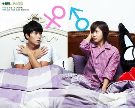 Những bộ phim Hàn phù hợp nhất để xem dịp năm mới - Ảnh 5