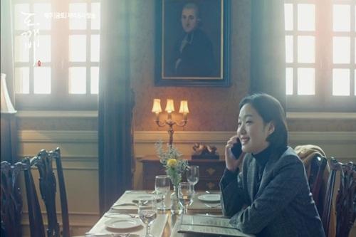 """Hé lộ bất ngờ về nhà hàng Canada trong """"Goblin"""" - Ảnh 1"""