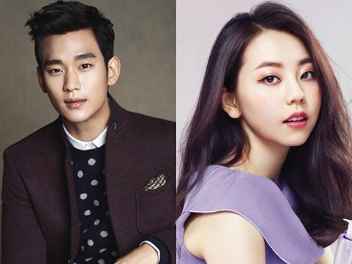 Kim Soo Hyun lại dính tin đồn đám cưới với cựu thành viên Wonder Girls - Ảnh 1