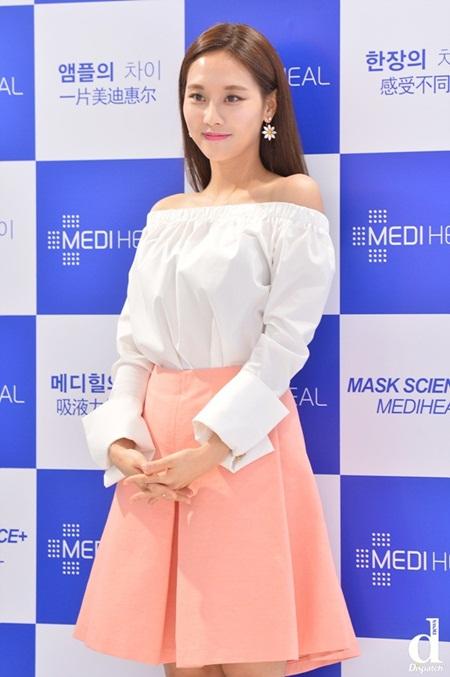 6 nữ hoàng thảm đỏ xứ Hàn do Dispatch bình chọn - Ảnh 4