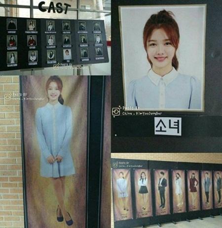 """Kim Yoo Jung xinh đẹp """"nghẹt thở"""" khi diễn kịch ở trường - Ảnh 1"""