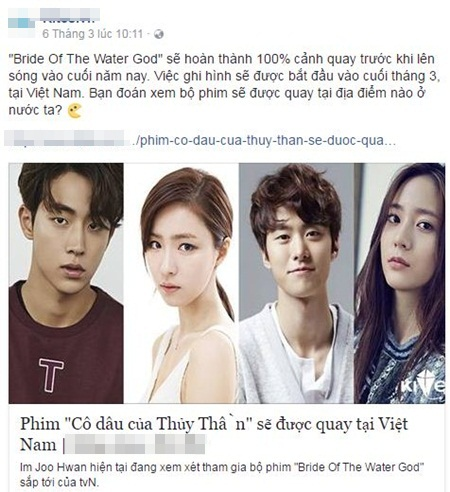 """Thực hư quanh chuyện """"Cô dâu thủy thần"""" sẽ quay phim tại Việt Nam - Ảnh 3"""