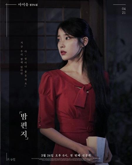 """""""Cuộc chiến"""" đáng mong đợi của 6 nữ idol Kpop trong tháng 4 - Ảnh 3"""