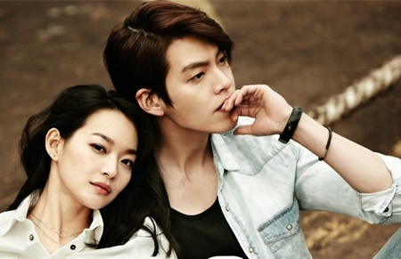 Ảnh hẹn hò cực hiếm của Kim Woo Bin và Shin Min Ah - Ảnh 2