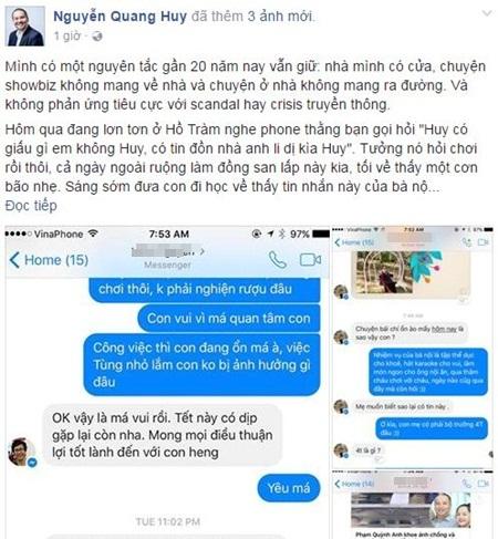 """""""Ông bầu"""" Quang Huy chính thức lên tiếng về tin đồn ly hôn Phạm Quỳnh Anh - Ảnh 2"""