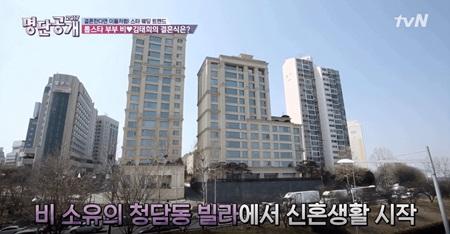 Rain và Kim Tae Hee đã tậu nhà mới 4,5 triệu đô - Ảnh 2
