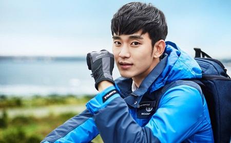Kim Soo Hyun trở lại với điện ảnh sau 3 năm vắng bóng - Ảnh 1