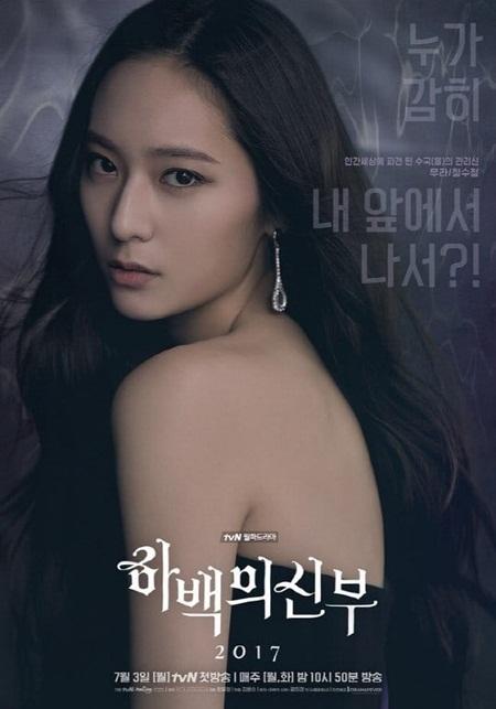 """""""Thủy thần"""" Nam Joo Hyuk nói gì khi bị so sánh với """"Yêu tinh"""" Gong Yoo? - Ảnh 5"""
