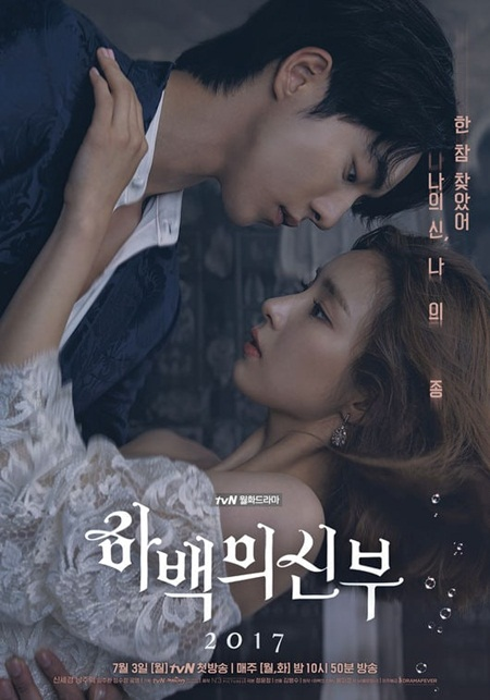 """""""Thủy thần"""" Nam Joo Hyuk nói gì khi bị so sánh với """"Yêu tinh"""" Gong Yoo? - Ảnh 2"""