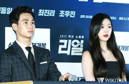 Kim Soo Hyun giải thích nguyên nhân bật khóc trong buổi ra mắt phim mới với Sulli - Ảnh 4