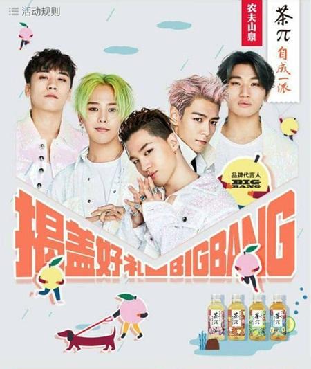G-Dragon xin lỗi, T.O.P bị xóa khỏi quảng cáo vì scandal hút cần sa - Ảnh 2