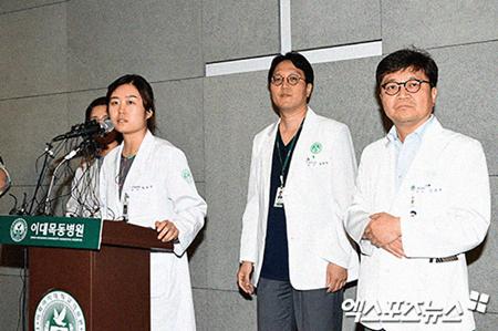 Bệnh viện chính thức thông tin về tình trạng của T.O.P, không dám chắc lúc nào sẽ tỉnh lại - Ảnh 2