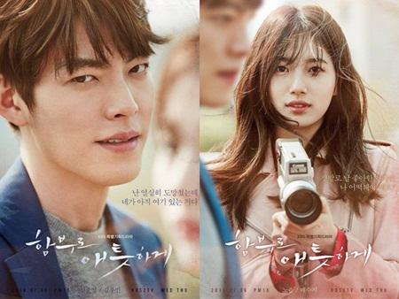 """Suzy và hành trình từ """"tình đầu quốc dân"""" trở thành ngôi sao Hallyu hàng đầu xứ Hàn - Ảnh 11"""