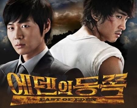 7 drama xứ Hàn và những bài học về tình anh em không thể nào quên - Ảnh 6