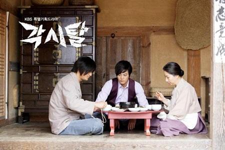 7 drama xứ Hàn và những bài học về tình anh em không thể nào quên - Ảnh 8