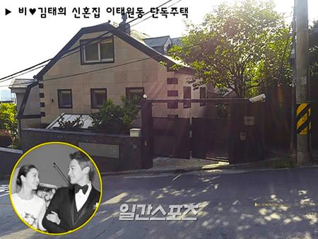 Song Joong Ki - Song Hye Kyo mua nhà triệu đô cạnh Rain và Kim Tae Hee - Ảnh 3