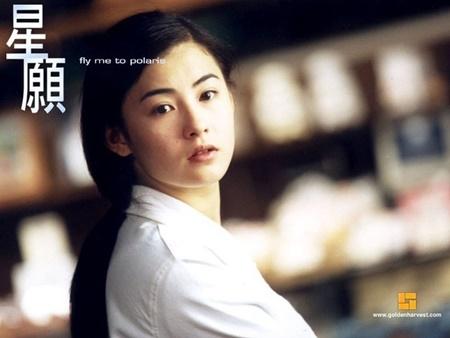 Cuộc đời đầy sóng gió của mỹ nhân nổi tiếng nhờ Châu Tinh Trì - Ảnh 3