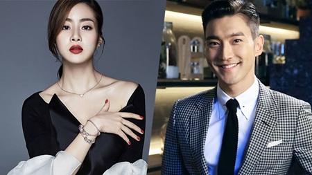 Vừa xuất ngũ, Siwon xác nhận đóng phim mới cùng Kang Sora - Ảnh 1