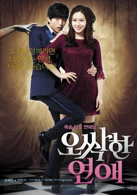 """11 bộ phim Hàn """"kỳ lạ"""" nhất mà không phải ai cũng dám xem - Ảnh 11"""