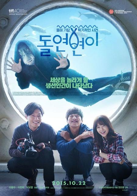 """11 bộ phim Hàn """"kỳ lạ"""" nhất mà không phải ai cũng dám xem - Ảnh 1"""