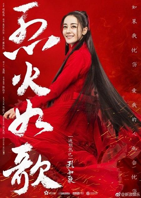 """Địch Lệ Nhiệt Ba: """"Hoa tuyết Tân Cương"""" xinh đẹp đầy triển vọng của màn ảnh Hoa ngữ - Ảnh 25"""